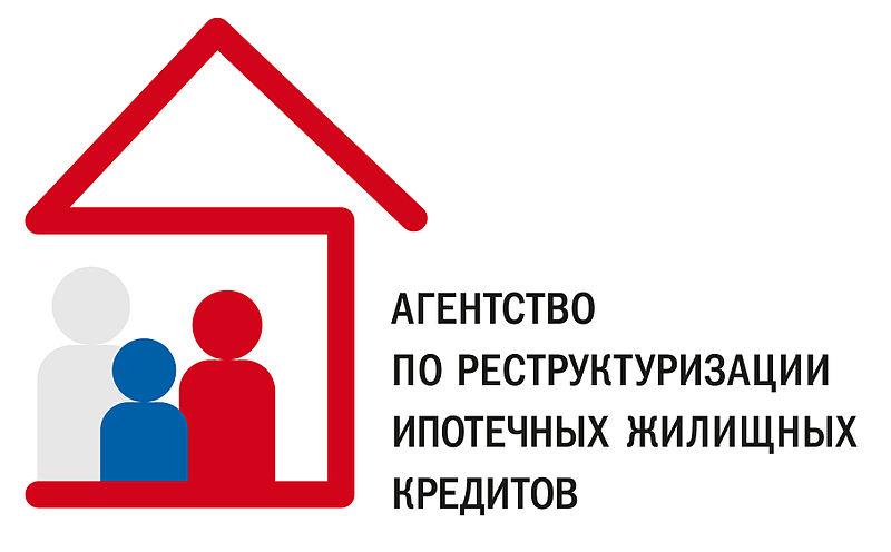 Реструктуризация ипотеки: условия и документы